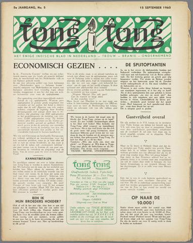 Tong Tong 1960-09-15