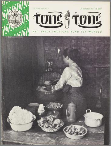 Tong Tong 1965-10-30