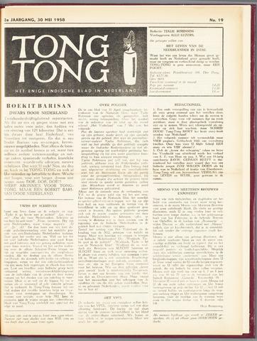 Tong Tong 1958-05-30