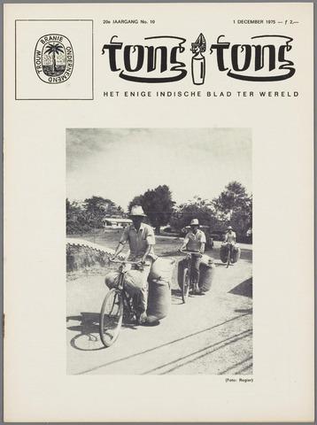 Tong Tong 1975-12-01