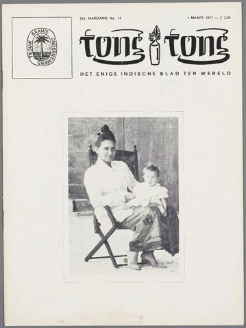 Tong Tong 1977-03-01