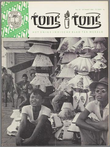 Tong Tong 1964-03-30