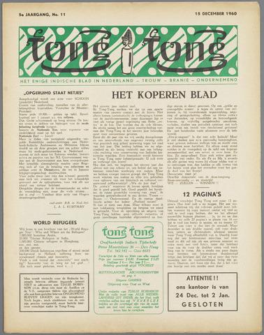 Tong Tong 1960-12-15