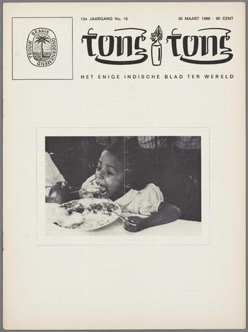 Tong Tong 1968-03-30
