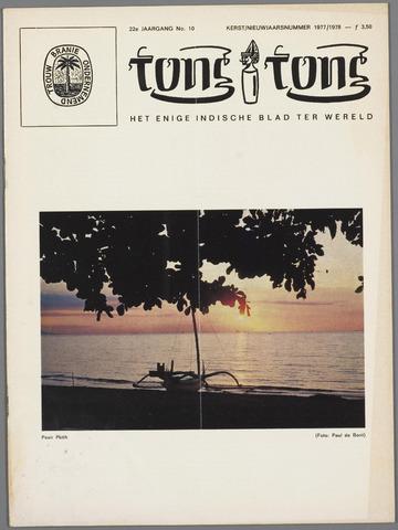 Tong Tong 1977-12-15