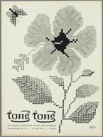Tong Tong 1966-04-30