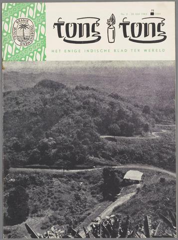 Tong Tong 1963-07-30