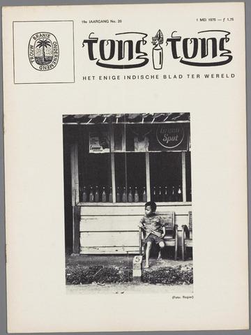 Tong Tong 1975-05-01