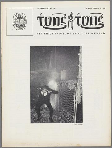 Tong Tong 1974-04-01