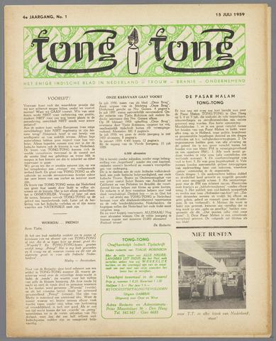 Tong Tong 1959-07-15