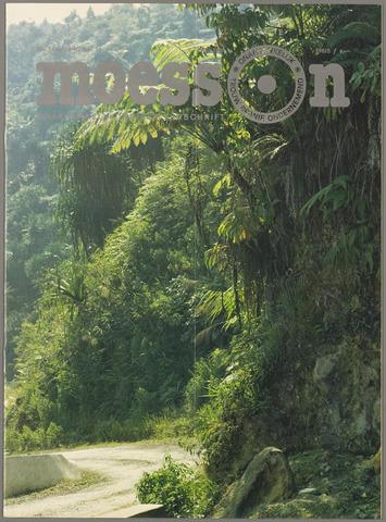 Moesson 1986-04-01