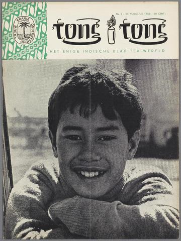 Tong Tong 1962-08-30