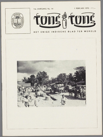 Tong Tong 1970-02-01