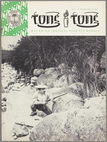 Tong Tong 1964-10-15
