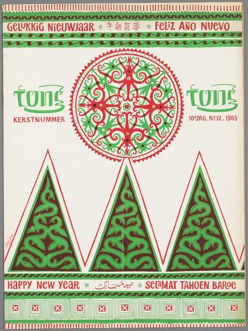Tong Tong 1965-12-30