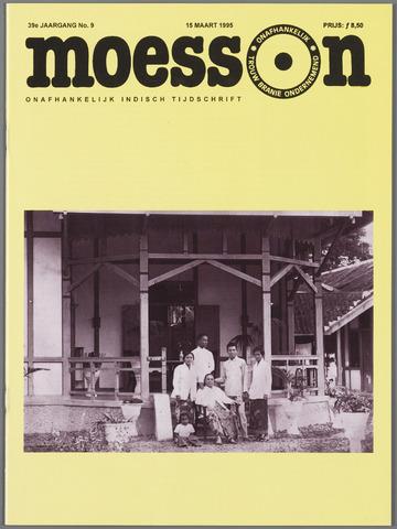 Moesson 1995-03-15