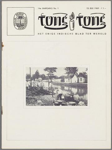 Tong Tong 1969-07-15