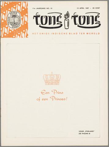 Tong Tong 1967-04-15