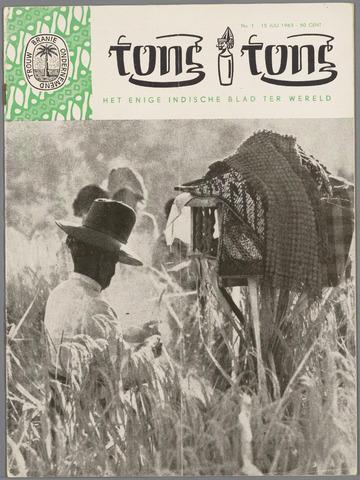 Tong Tong 1963-07-15
