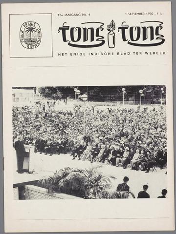 Tong Tong 1970-09-01