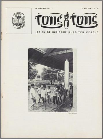 Tong Tong 1974-05-15