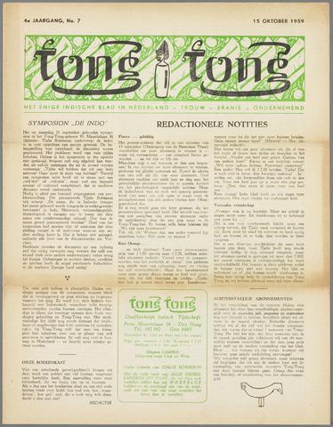 Tong Tong 1959-10-15
