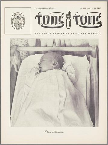 Tong Tong 1967-05-15