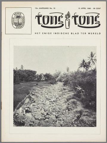 Tong Tong 1968-04-15