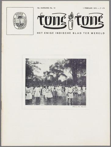 Tong Tong 1974-02-01