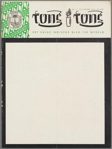 Tong Tong 1962-11-30