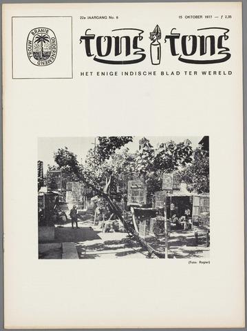 Tong Tong 1977-10-15