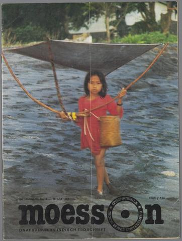 Moesson 1984-07-15