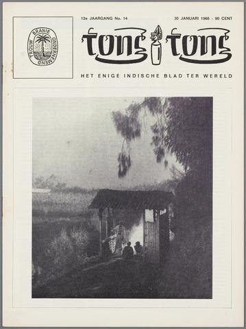 Tong Tong 1968-01-30