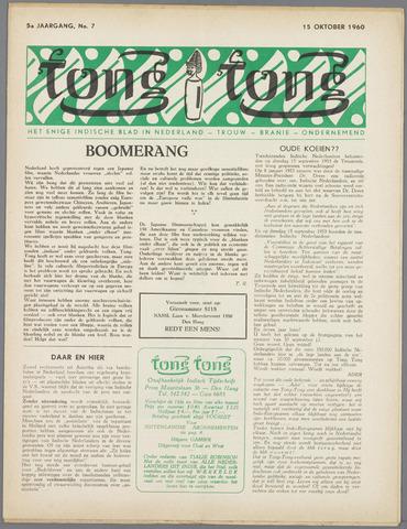 Tong Tong 1960-10-15