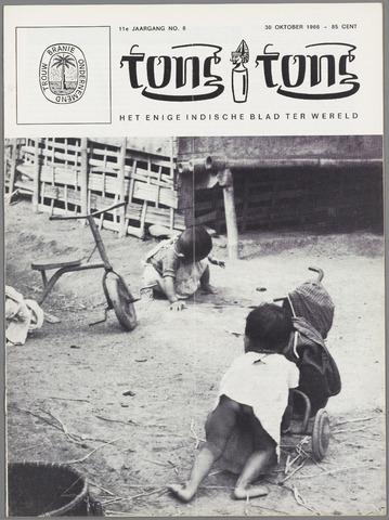 Tong Tong 1966-10-30