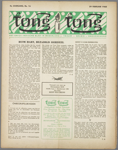 Tong Tong 1960-02-29