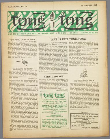 Tong Tong 1960-02-15