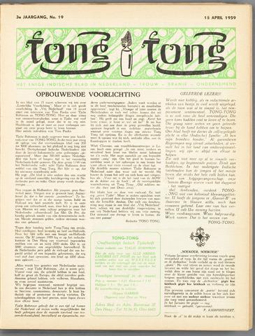 Tong Tong 1959-04-15