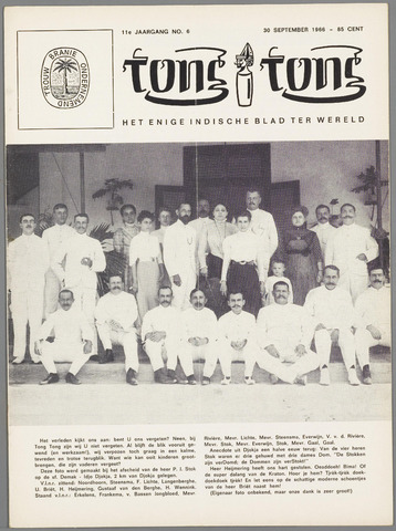 Tong Tong 1966-09-30