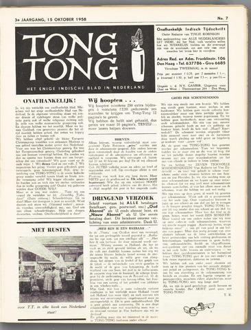 Tong Tong 1958-10-15