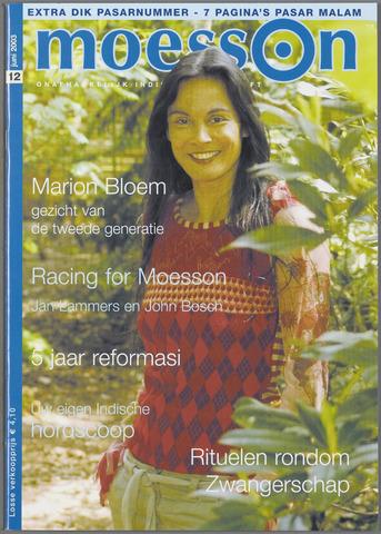Moesson 2003-06-01