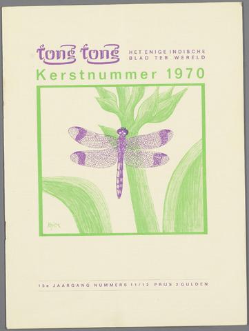 Tong Tong 1970-12-15