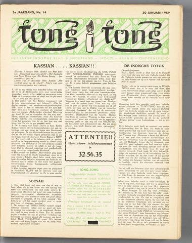 Tong Tong 1959-01-30