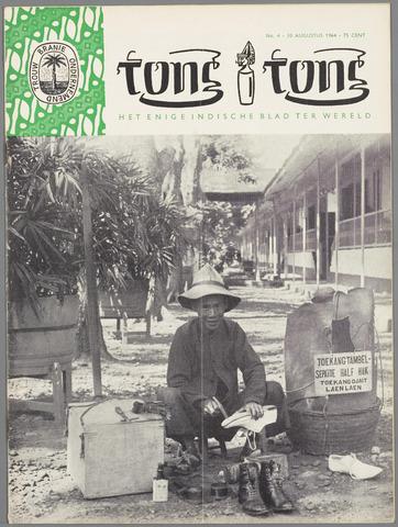 Tong Tong 1964-08-30