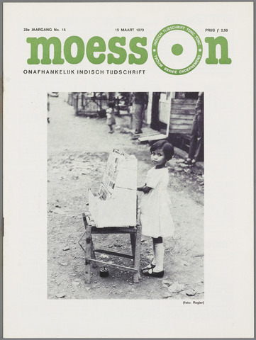 Moesson 1979-03-15