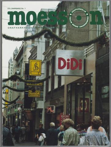 Moesson 1992-07-15
