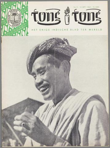 Tong Tong 1963-09-15