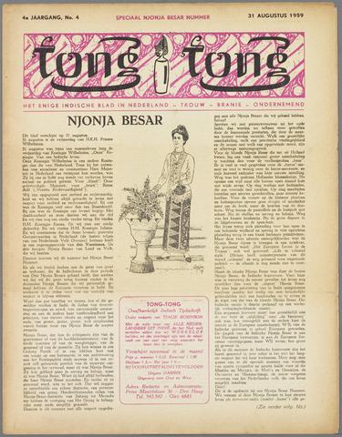 Tong Tong 1959-08-31