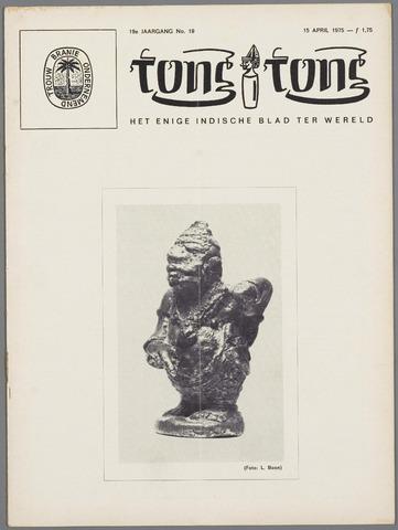 Tong Tong 1975-04-15