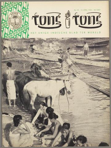 Tong Tong 1962-04-15